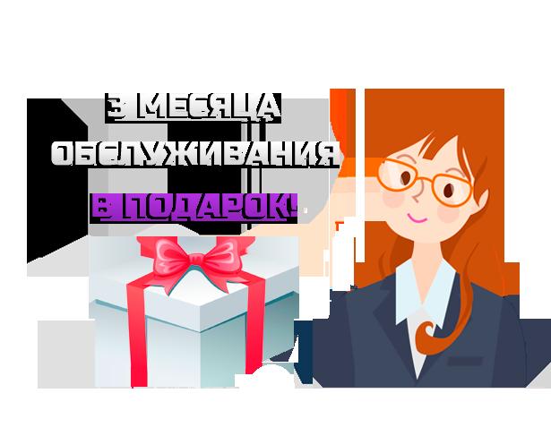 Фото пользователя Lyudmila77 в социальной сети Moskva