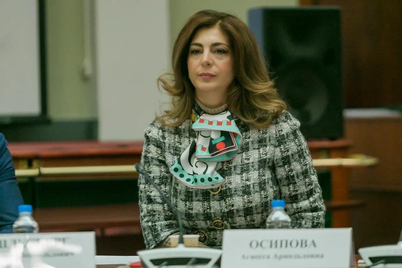Агнесса Осипова приняла участие в IV Всероссийской конференции по брендингу #Moskva